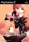 GUNSLINGER GIRL Volume.I
