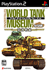 WORLD TANK MUSEUM forGAME 東部戦線